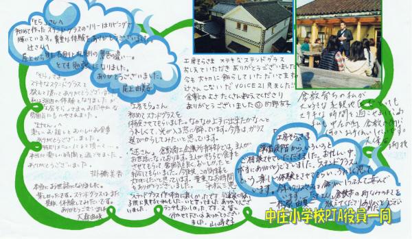 20121120.IMG_0002_5.jpg