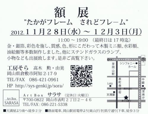 IMG_0001_10.jpg